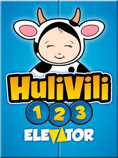 HULIVILI_slide1
